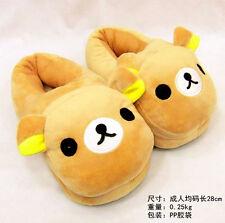 11inch New One Pair The rilakkuma san-x shoulder  Soft Plush Slipper