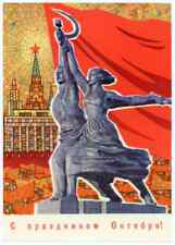 1972 Worker & Kolkhoz woman Kremlin Revolution Flag Propaganda Russian Postcard