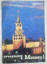 Russian Booklet Soviet Airlines Aeroflot Advertising Fly to Moscow Kremlin USSR