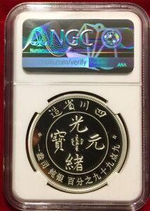 CHINA Szechuan Province Silver $1 NGC 70 Proof Ultra Cameo with COA