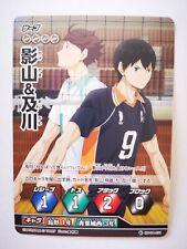 HAIKYU carte Tomy anime manga card made in japon HV-04-031 Oikawa & Kageyama