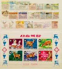 ANIMALS WILDLIFE DEER MINI SHEET STAMPS THEMATIC EDUCATIONAL TOPICAL 02120718