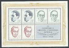 YUGOSLAVIA, Sc #956a, MNH, 1968, S/S, Assembly of the National Republic, CL001F