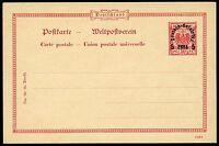 127/DOA 1895 Postkarte 10 Pf mit Probeaufdruck Type V Ungebraucht Tadellos RAR