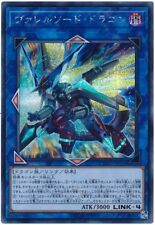 Yu-Gi-Oh Borrelsword Dragon CYHO-JP034 Secret Rare Japanese