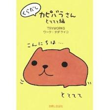 Kuradashi Kapibara san Totetete hen illustration art book / Keiko Chida