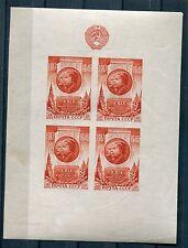 RUSSIA YR 1946,SC 1083A SS,MI BL 9,TYPE I,MNH,OCTOBER REVOLUTION,MINOR GUM FLAWS