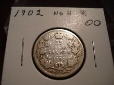 1902 - No H - Canada circulated 25 cent coin - silver Canadian quarter