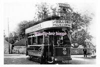 pu1992 - Yorks - Hexthorpe Tram & Crew, No.19 on Route to Hexthorpe - photograph
