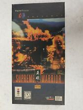 3DO PANASONIC SUPREME WARRIOR 2CD LONGBOX