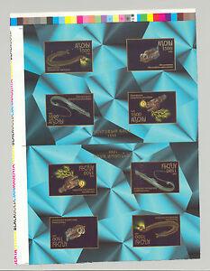 Abkhazia (Georgia) 1998 Deep Sea Fish 8v on 2v Collective Proofs of 2 S/S
