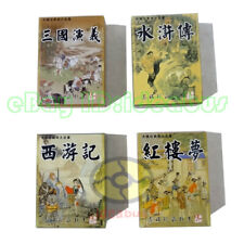 Deck of Four Chinese Major Classical Novels Playing card/Poker(4 types optional)