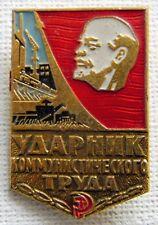 """Soviet Russian Lenin Badge """"Record-Setter in Communist Labour""""  Award Pin Badge"""