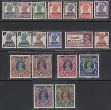 Pakistan 1947 (Oct.1) first issue complete set 3p to 25R (Sg no:1/19) fine mint.