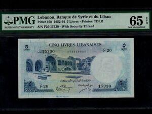 Lebanon:P-56b,5 Livres,1961 * Palais de Beit-ed-Din * PMG Gem UNC 65 EPQ *