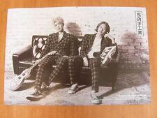 M&D [Super Junior Heechul & TRAX Jungmo] - I Wish [OFFICIAL] POSTER K-POP *NEW*