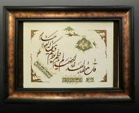 Magnificent Persian Lyrical Painting by Ali Bozorgmehr Lot 334