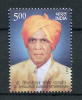 India 2017 MNH Dr Shivajirao Ganesh Patwardhan 1v Set Stamps