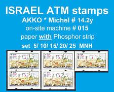 Israel ATM AKKO * with PH * 015 * set 5/10/15/20/25 MNH * Klussendorf FRAMA