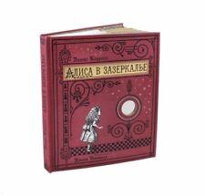 Lewis Carroll Alice im Wunderland Spiegelglas Deluxe Kinder Buch Russisch