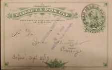 L) 1909 COSTA RICA, GREEN, COLON, 2 CENTS, POSTCARD, CARTAGO, UPU
