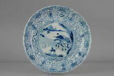 Antique Chinese - Kangxi - Hunter Plate - Porcelain - Chenghua - Qing Dy...