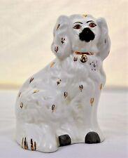 Beswick Old English Dog Model No. 1378/6