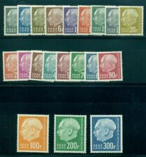 Saar #289-308 Complete set, og, Lh, Vf, Scott $50.05