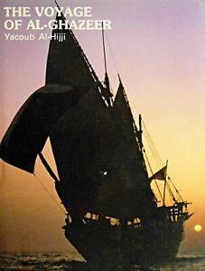 'The Voyage of Al-Ghazeer' written and published by Yacoub Al-Hijji in 1985