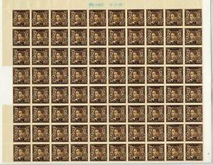 Iraq Revenue 1934 King Ghazi 50f block of 80 Unused PRINTERS FILE PROOF SHEET