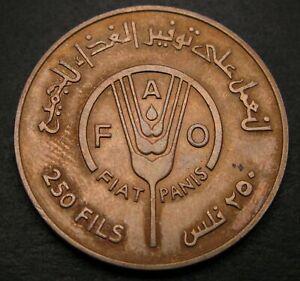 BAHRAIN 250 Fils AH 1389 (AD 1969) - Copper/Nickel - F.A.O. - VF - 1653