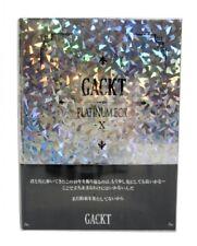 Gackt PLATINUM BOX X  Amazon.co.jp LTD Edition DVD 110 minutes