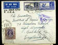 Unusual 1940 cover INDIA TO UK via HONG KONG & USA. 2r 11as6p rate
