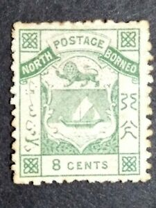 "North Borneo 1883-1886 Coat Of Arms ""Postage"" On ""Top"" Perf 12"" 8c - 1v MNG"