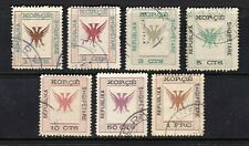 Albania stamps #62 - 68, used, complete set, 1917 - 1918, Scv $39.20