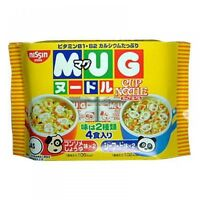 Nissin MUG CUP Instant Noodle Consomme soy sauce seafood Ramen soup Japan kids
