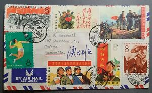 1966 China Cover Postal History from Hong Kong to Cairns - with year 1965 stamps