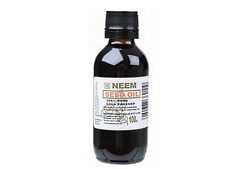NEEMING AUSTRALIA Neem Seed Oil 100ml 100% Pure & Cold Pressed
