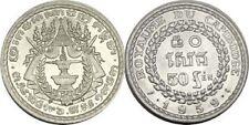 Cambodia 1959 50 Sen Uncirculated (KM56)