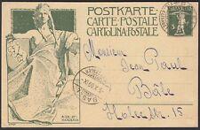 SWITZERLAND 1909 Postal Stationery fine used POSTAL HISTORY (23723