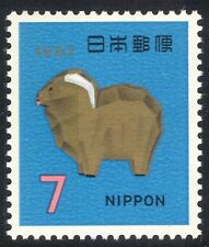 Japan 1967 YO Ram/New Year Greetings/Sculpture/Art/Sheep 1v (n25364)