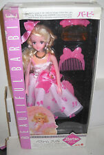 #8127 NIB Ma Ba Japan Beauty & Dream Beautiful Barbie Perfume Pretty Foreign
