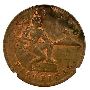 LARGE: 1944 S 1 CENT U.S. Administration PHILIPPINES UNCIRCULATED COIN KM#179 #2