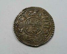 Nepal King Jaya Vishnu Malla Silver Mohar dated 1729 KM # 399 Nice VERY RARE