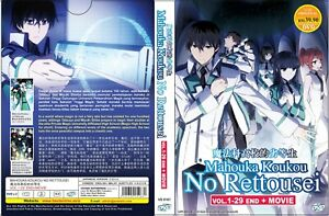 Mahouka Koukou no Rettousei (VOL.1 - 29 End + Movie) ~ All Region ~ Brand New ~