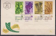 Israel 1958 Nr. 167/170 - FDC mit Fulltab -  Jüdisches Neujahrsfest 5719.