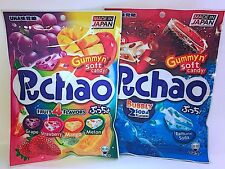 2 BAG SET UHA Mikakuto Japan Puccho Puchao Chewy Candy 4 Fruit Mix & Cola Soda