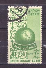 FRANCOBOLLI Egitto Egypt 1954 Unione Postale Araba 10 m. YV372