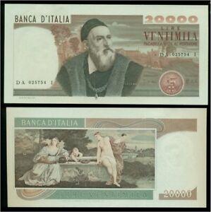 Repubblica Italiana: banconota da 20000 lire Tiziano (1975).