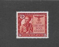 MNH 1943 stamp / 20th anniversary Munich Putsch / Third Reich Adolph Hitler WWII
